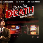 [Preview] Bored to Death
