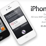 [New Products] The New & Improved iPhone 4S