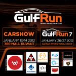 [Events] Gulf Run Al Falah Car Wash
