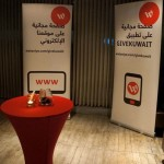 [Events] Wataniya's Give Kuwait Campaign