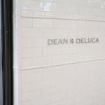 [Events] Dean & Deluca Easter Egg