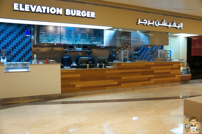Elevation Burger Al Hamra Tower