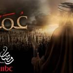 """[Ramadan TV] Timings of """"Omar"""""""
