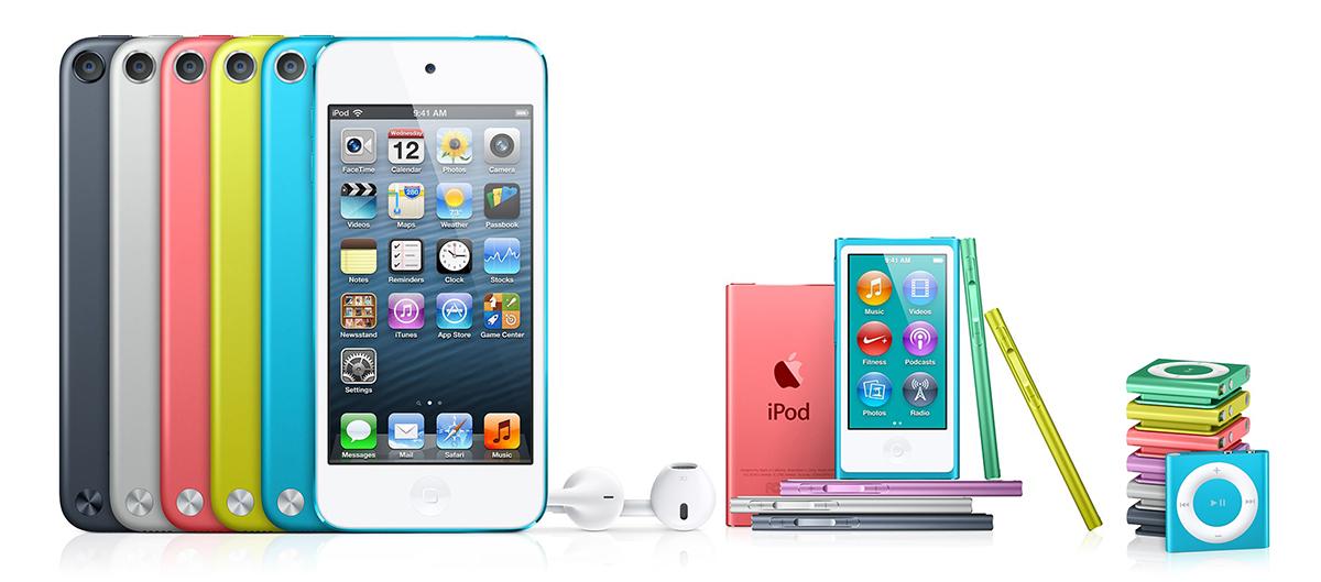 iPod család