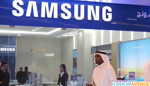 Samsung Al Hamra 1
