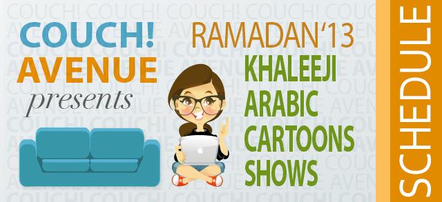 RamadanTVBlog