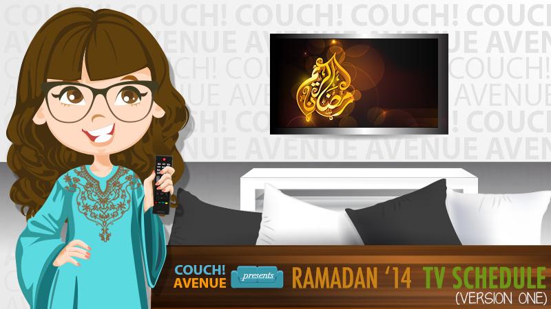 BlogTeaserRamadan2014